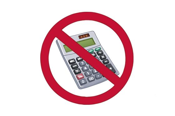 Don't Use Calculator
